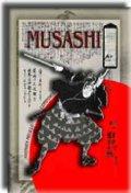 吹奏楽譜 MUSASHI: 武蔵 作曲/S,メリロ