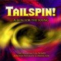 CD テイルスピン!(TAILSPIN!)
