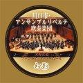 CD  天野正道「ファントム・ドゥ・ラムール ─ 幻影 ─」 (2008年12月27日発売)