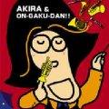 CD ブラスバンド・バラエティ! 宮川彬良&ONGAKU-DAN(2006年12月6日発売開始)