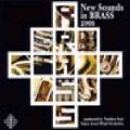 CD ニュー・サウンズ・イン・ブラス2006