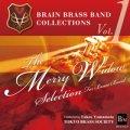 CD ブレーン・ブラスバンド・コレクション Vol.1 喜歌劇「メリー・ウィドウ」セレクション (2011年8月5日発売)