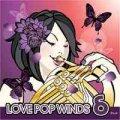CD ラブ・ポップ・ウィンズδ(デルタ)(2008年4月28日発売予定)
