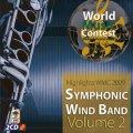 CD  世界音楽コンクール(WMC)2009:吹奏楽の部 Vol. 2(2枚組)