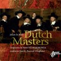 CD DUTCH MASTERS組曲「オランダの巨匠たち」(ヨハンデメイ作品集)(2008年12月末頃予定)