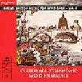 CD A JOHN GAY SUITE(グレートブリティッシュシリーズVol,4)