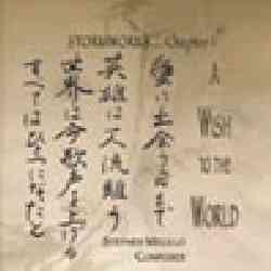 画像1: CD STORMWORKS CHAPTER I' (PRIME): A WISH TO THE WORLD